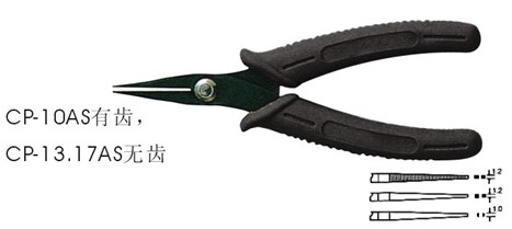 ANTISTATIC BLACK PLIER CP-10AS