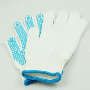 ESD PVC Dotted Grip Gloves